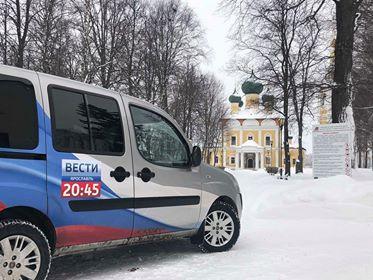 Сюжет о событиях ХVI века в Угличе выйдет в эфир на канале «Россия 1»