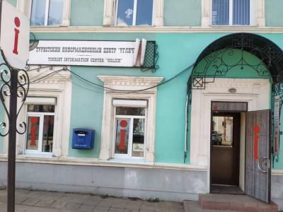 "О работе ТИЦ ""Углич""  в условиях карантина в связи с распространением коронавирусной инфекции"