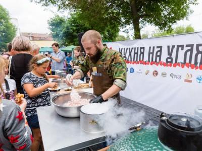 «Кухня на углях» станет изюминкой фестиваля «Углече поле»