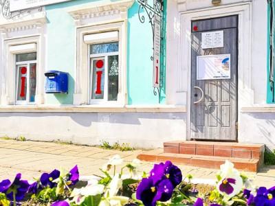 """Туристский информационный центр """"Углич"""" c 12 по 31 мая продолжит осуществлять дистанционной консультирование гостей"""