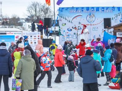 XIII фестиваль активного семейного отдыха «Зимние забавы в Угличе» состоится уже в ближайшую субботу