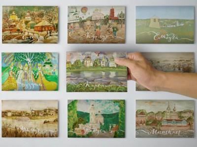 Дети из 14 малых городов нарисовали комплект открыток  «С любовью из малых городов»