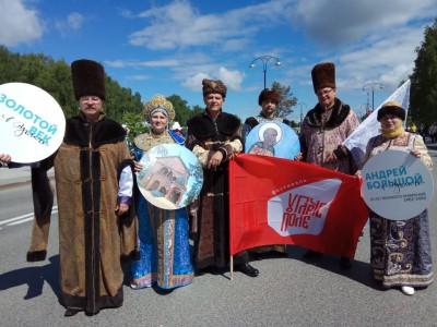 Углич представил князя Андрея Большого в городе Тобольске Тюменской области