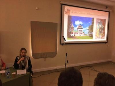 Угличский музей принял участие в межрегиональной научно-практической конференции
