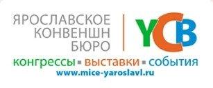 Курсы повышения квалификации сотрудников гостинично-ресторанной сферы Ярославской области