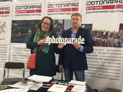 Международный фестиваль «ФОТОПАРАД в Угличе» на «Фотофоруме» в Москве