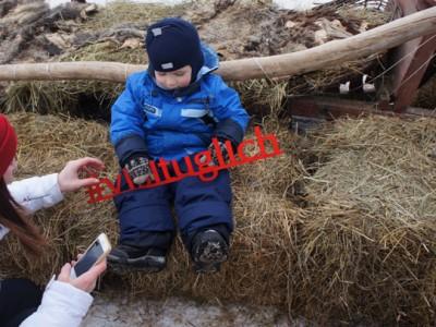 Углич приглашает принять участие в зимнем фотоквесте