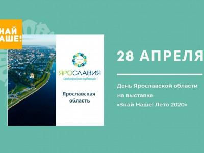 """Углич представил новые туры на международной выставке """"Отдых/Leisure"""" в Москве"""