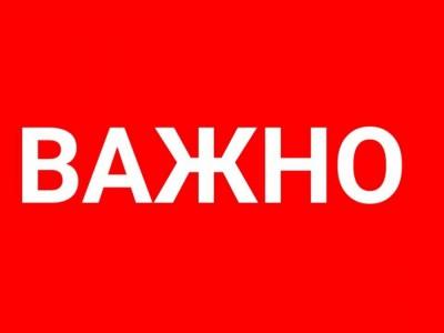 В Ярославской области начала работу  «горячая линия», организованная Ростуризмом совместно с Ассоциацией «Турпомощь»