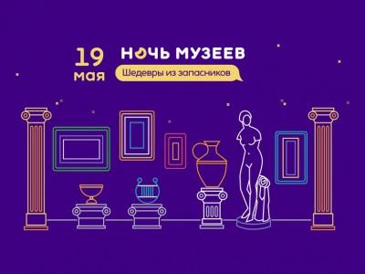 «Ночь музеев» в Угличе  Ярославской области посетят около 1000 гостей и жителей