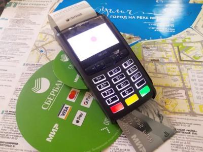 """В туристском информационном центре """"Углич"""" теперь можно оплачивать покупки картой"""